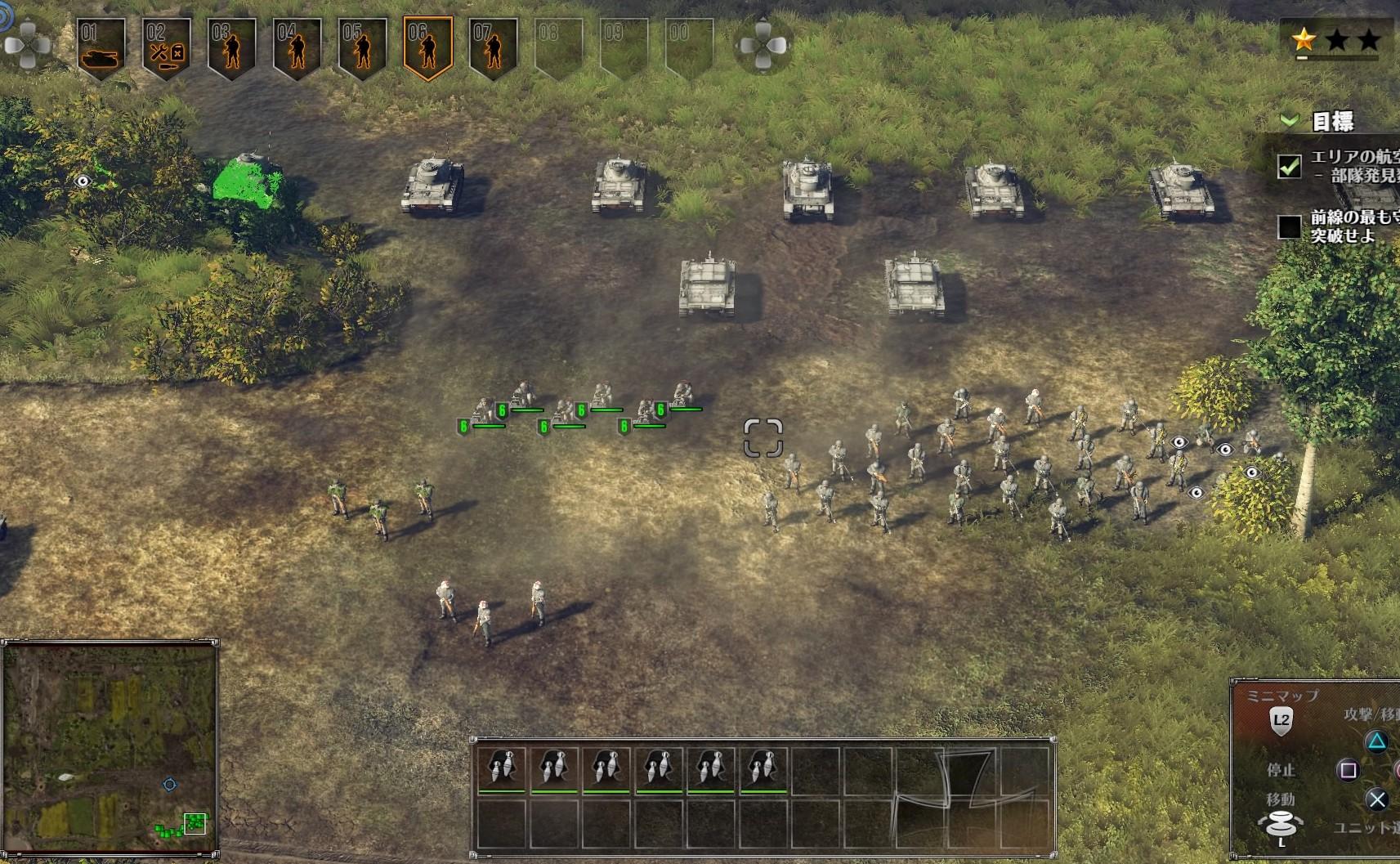 4 攻略 ストライク サドン